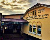 אומן Tombeau de rabbi Nahman de Breslev