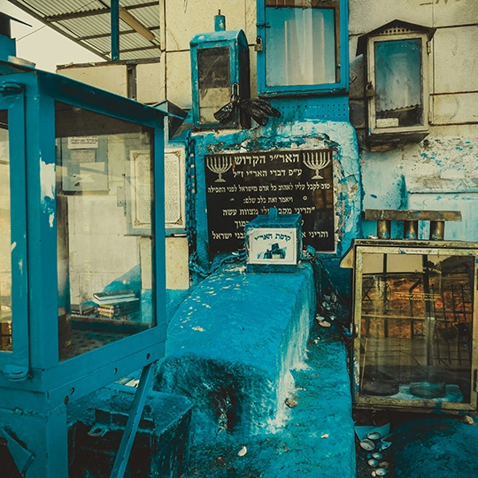 La tombe du Ari HaKadoch