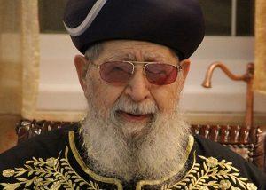הרב עובדיה יוסף