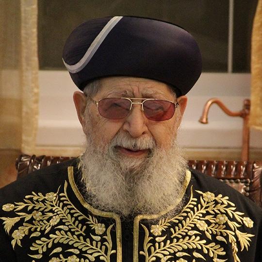 Rabbi Ovadia Yossef HaMaran HaGaon, paix à son âme