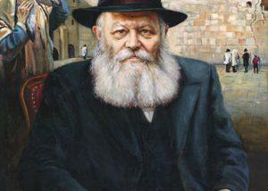 הרבי מילובאביץ