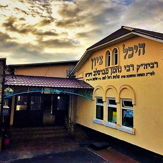 Tombeau de rabbi Nahman de Breslev