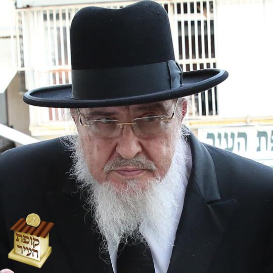 ברוך מרדכי מזרחי