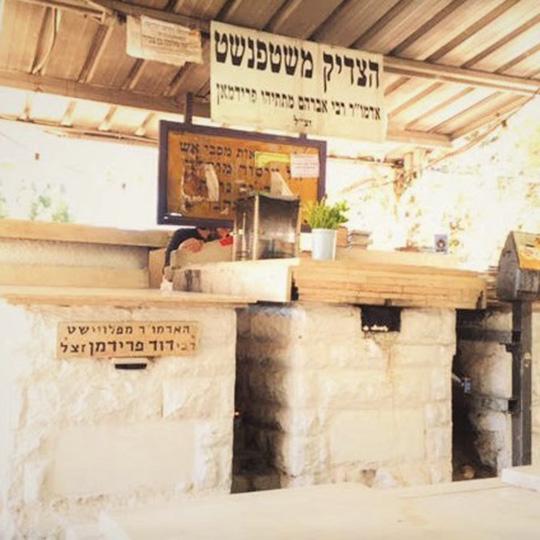 Admour, Rabbi de Stefanesti (Stefanesht)