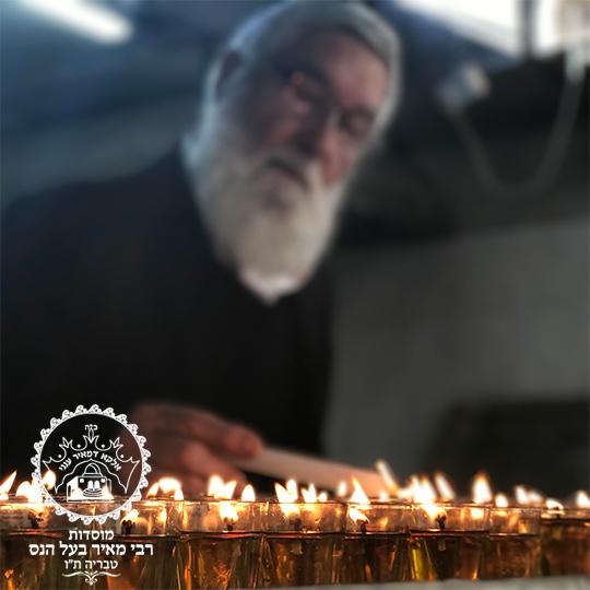 רבני קבר רבי מאיר בעל הנס