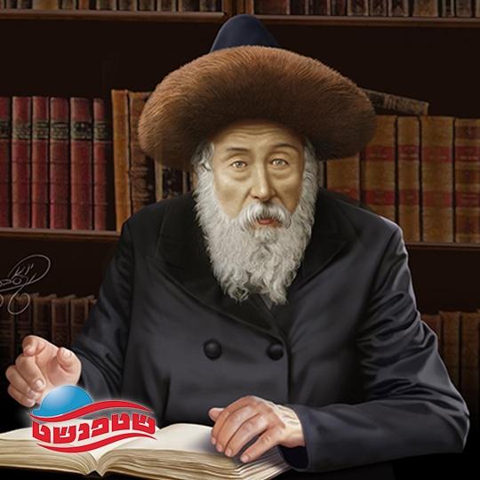 Rabbanim de Stefenesht - רבני ומקובלי מוסדות שטפנשט