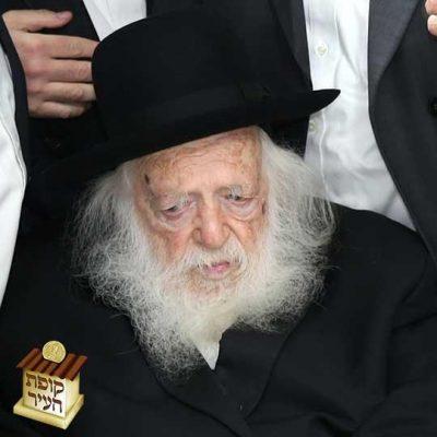 """Rabbi 'Haïm Kanievsky Chlita - מרן רבי חיים קניבסקי שליט""""א"""